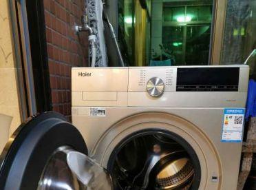 2017年10月买的滚筒洗衣机转卖