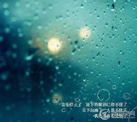 小雨伤感风景图片