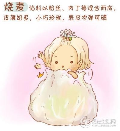网友手绘各种沙县小吃 拟人化萌得舍不得吃