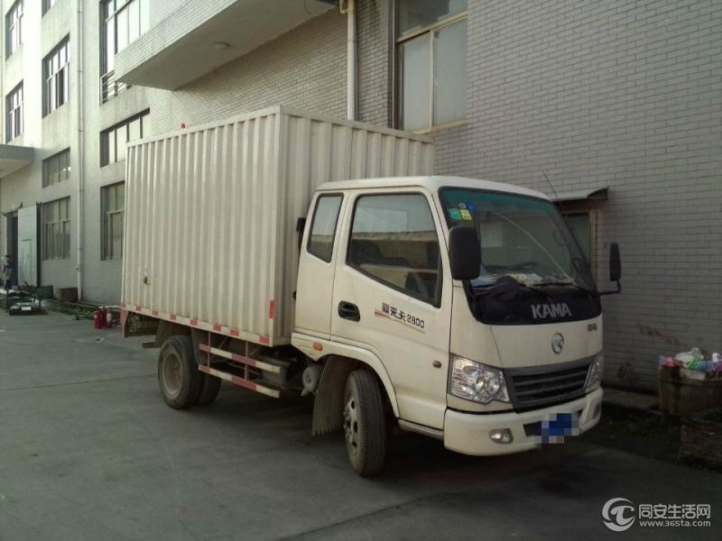 出售箱型货车 2013年3月上牌高清图片
