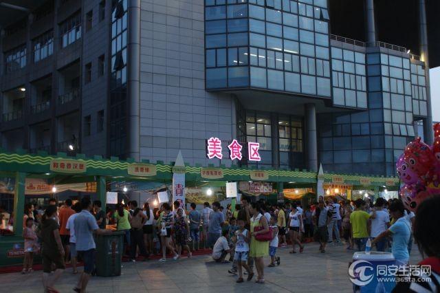 同安青岛啤酒节攻略大全:你不知道的都在这儿了!