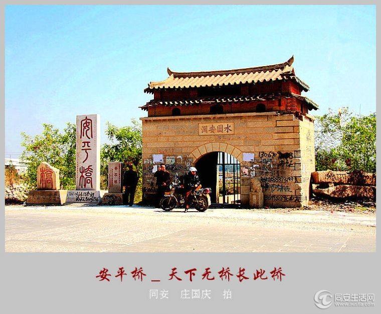 安平桥位于中国福建省晋江市安海镇和南安市水头镇之间的海湾上.