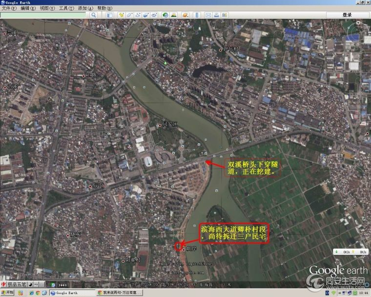 对比谷歌新旧卫星地图,看滨海西大道建设进程