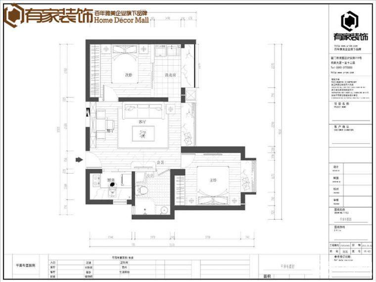 厦门五月花五期88平两房户型设计装修效果图