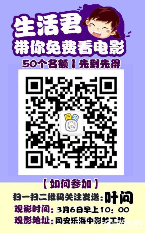 QQ截图20160304100824_副本2.jpg