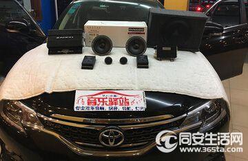 丰田锐志汽车音响改装配置单:        前声场:丹拿232        功放