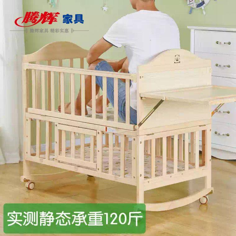 4腾辉幸福奖婴儿床.jpg