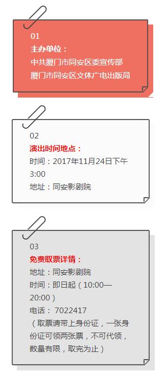 微信截图_20171123182023.png