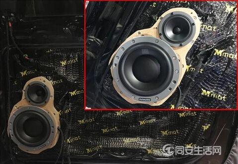 厦门大众迈腾汽车音响改装丹拿372三分频,追求音质高标准!