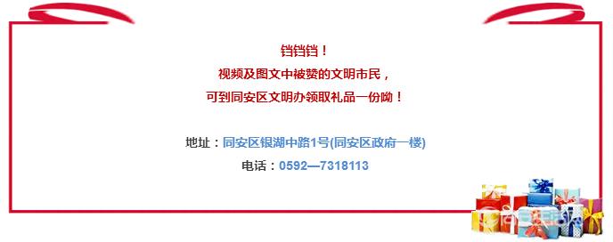 微信截图_20171025102026.png