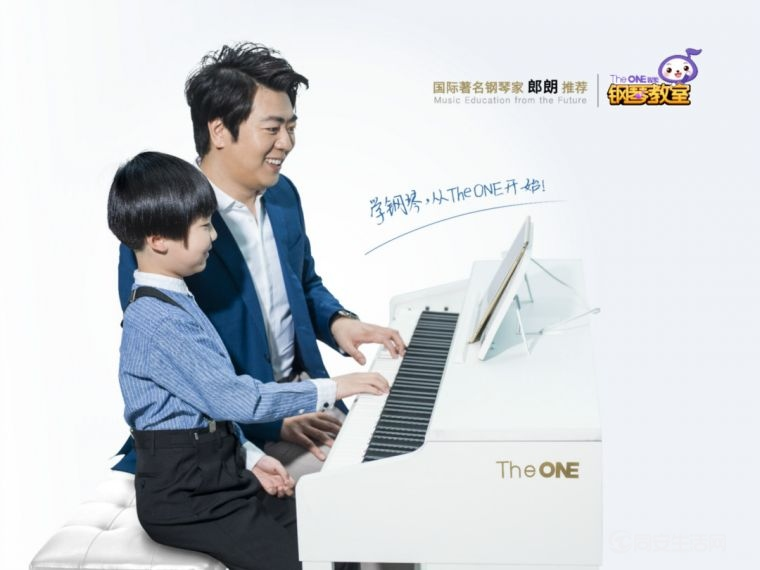 白色经典-郎朗与琴童弹琴主宣传视觉图_meitu_1.jpg