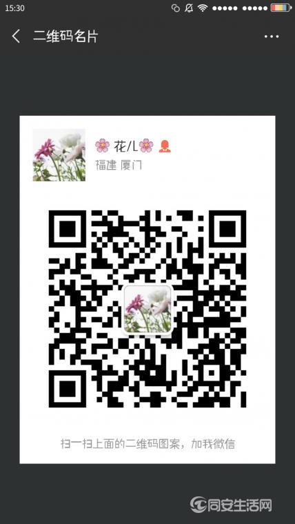 Screenshot_2018-07-29-15-30-30-433_com.tencent.mm.png
