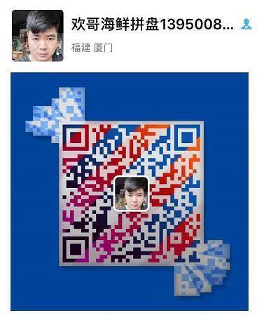 微信图片_20181106151435.jpg