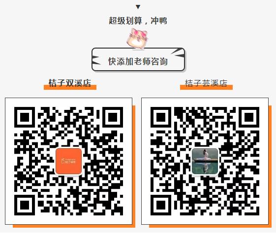 微信截图_20181130114937.png