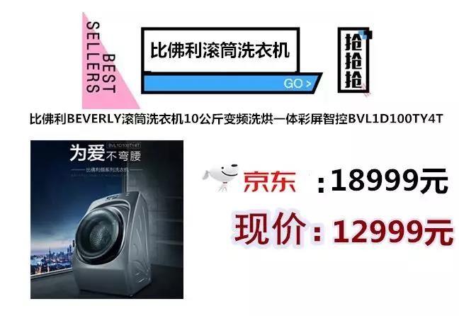 微信图片_20190102113534.jpg