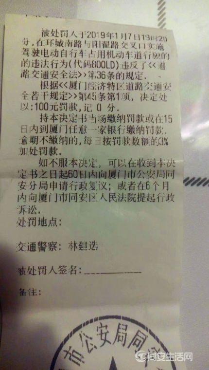 香港马会资料大全交警钓鱼执法,不教而诛!