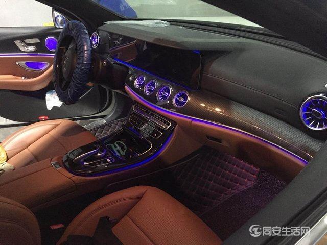 1,改装车型—奔驰E300.jpg