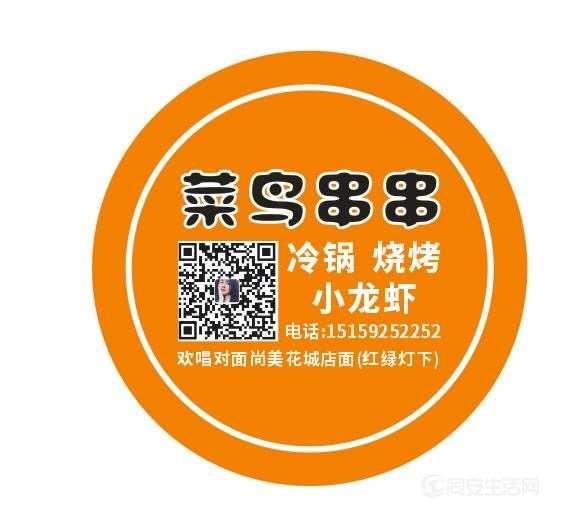 0685A15E-8EAC-4E6C-9C34-E869B0BDB649.jpeg