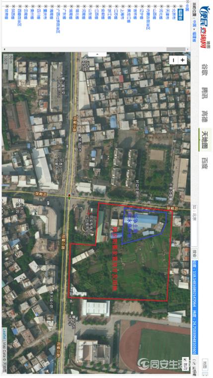 卫星图片.png