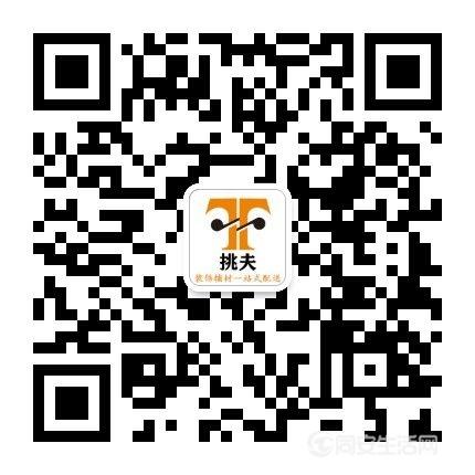 微信图片_20190612104557.jpg