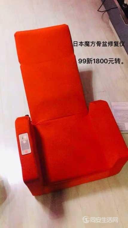 0488876F-9787-49A0-8DD2-C7B3FBDEC66B.jpeg