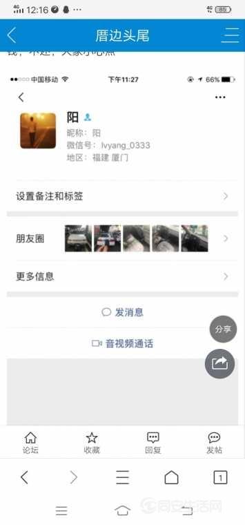 Screenshot_20190814_121613.jpg