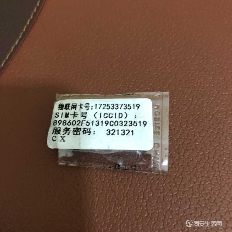 D2F34971-9360-49C1-A99A-1F543835B29A.jpeg