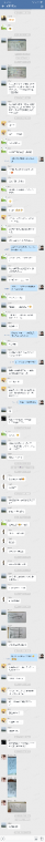 Screenshot_2020-01-03-01-48-50-940_com.tencent.wework.png