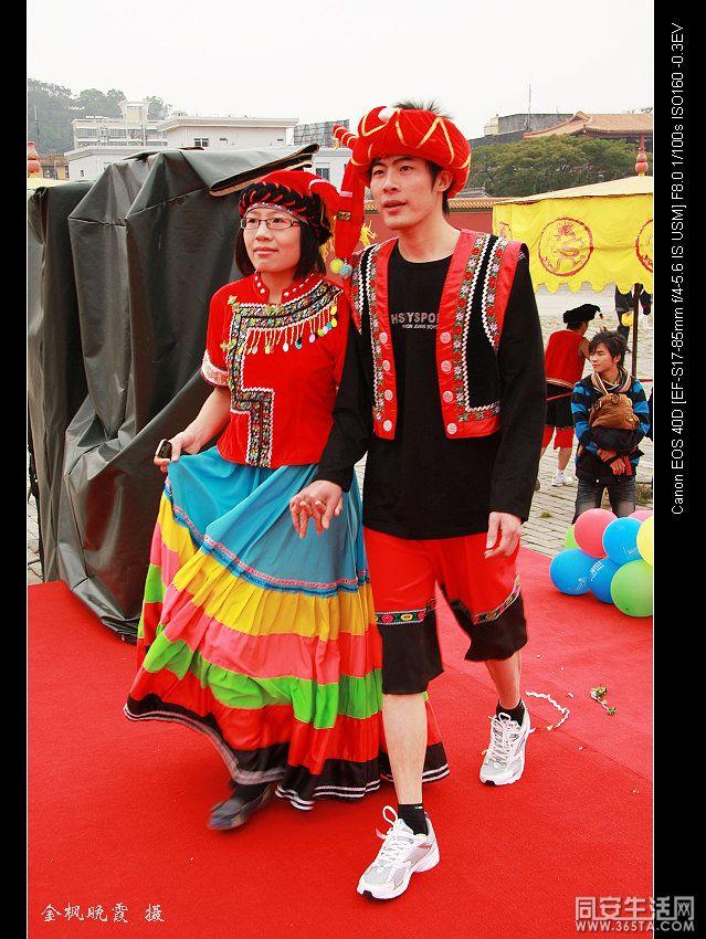 旦同安影视城 五十六民族 盛装集体婚礼 牵手 走进幸福 古韵同安