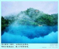 [七絕]軍營七彩池