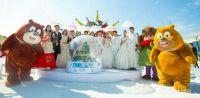 奇幻浪漫的方特冰雪节